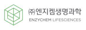 바이오 진출 직전에 NG 화학 생명 과학 '롯데'를 좋아하신 이유는 무엇입니까?